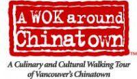 wokaroundchinatownimage