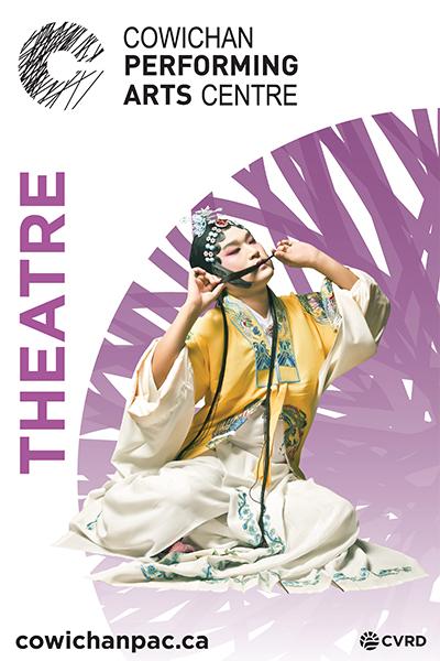 CPAC-Theatre