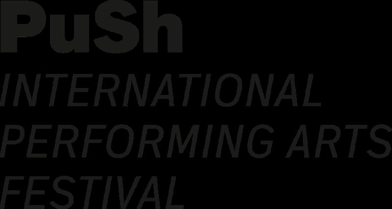 PUSH16-Logo_LARGE