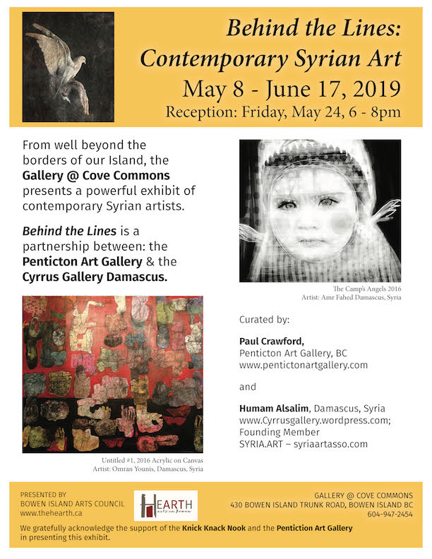 Syrian-Exhibit-May2019Poster3-web
