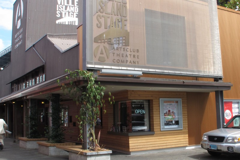 granville-island-box-office