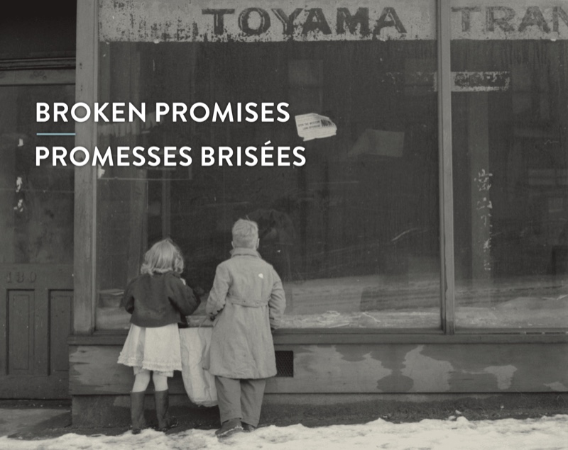 Exhibit_broken-promises