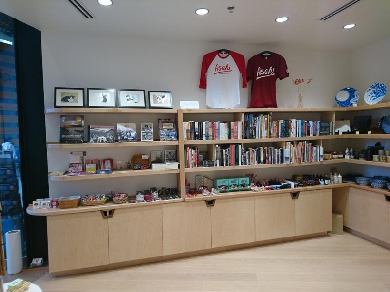 Nikkei_shop