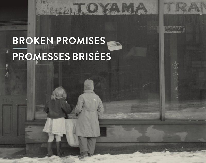Exhibit_broken-promises